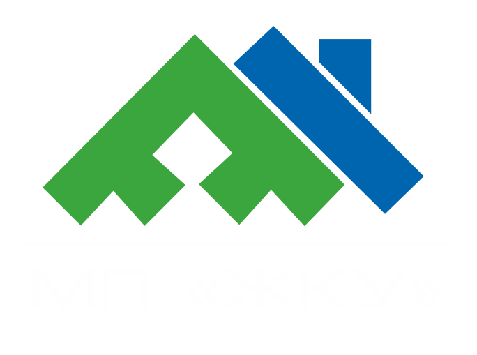 МП ЖКУ Ханты-Мансийск