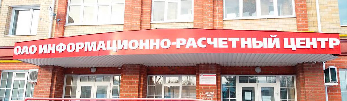 ИРЦ Ханты-Мансийск
